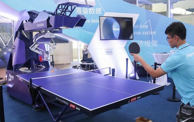 2018世界人工智能大会开幕