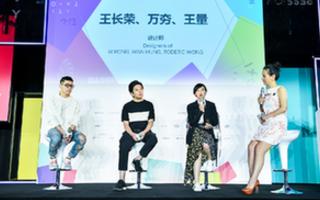 """2019春夏上海时装周日程发布 今秋将""""宣言个性"""""""