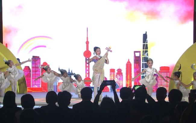 2018上海旅游节圆满闭幕