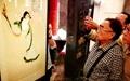 珍稀古董艺术品展览会将在沪举行 《水调歌头•游泳》首次公开展示