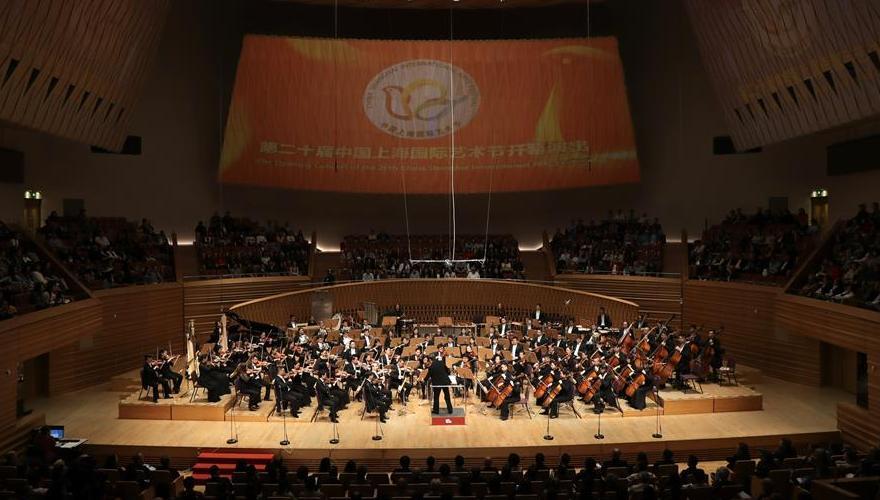 第二十届中国上海国际艺术节揭幕