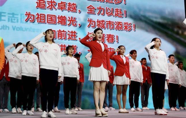 首届中国国际进口博览会志愿者上岗宣誓仪式举行