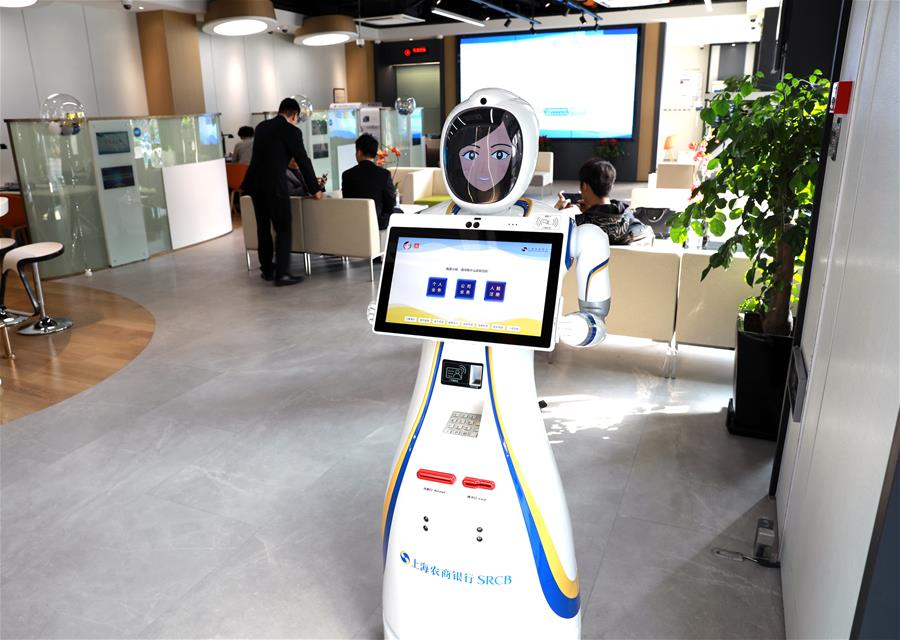 上海农商行:多维度提升科创金融服务渗透力