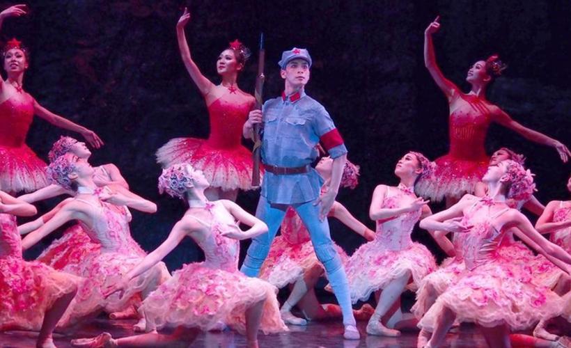 芭蕾舞剧《闪闪的红星》演绎红色经典