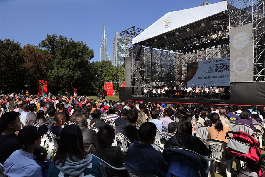 """上海国际艺术节举行""""艺术天空12小时特别活动"""""""