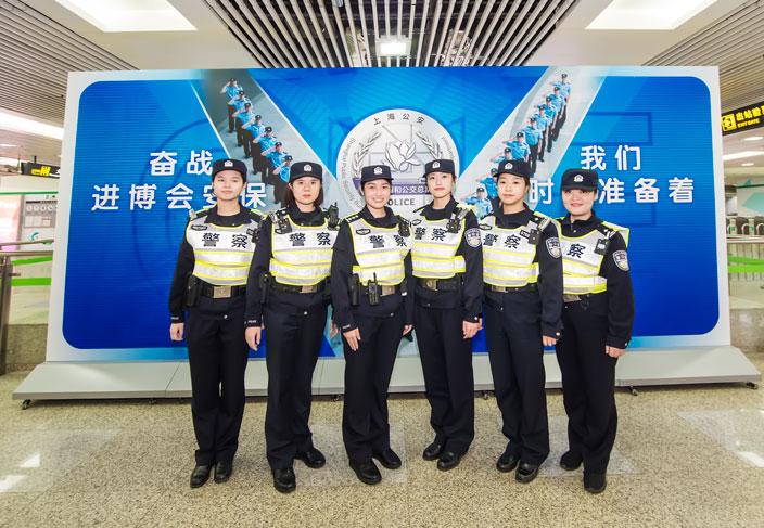 轨交公安采取多项举措 服务保障进口博览会