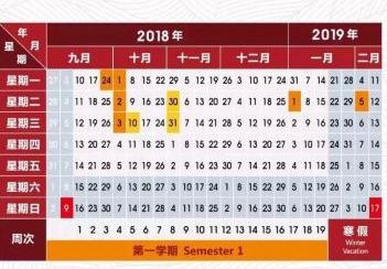 沪31所高校什么时候放寒假?赶紧来看看吧!