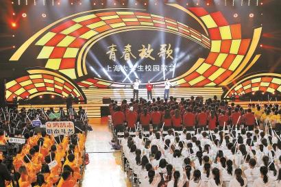 上海大学生校园歌会举办 原创歌曲引起学子共鸣