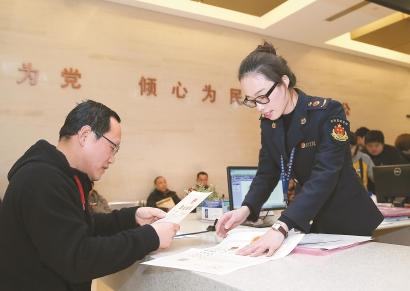 """浦东新区""""证照分离""""改革试点三年释放红利"""
