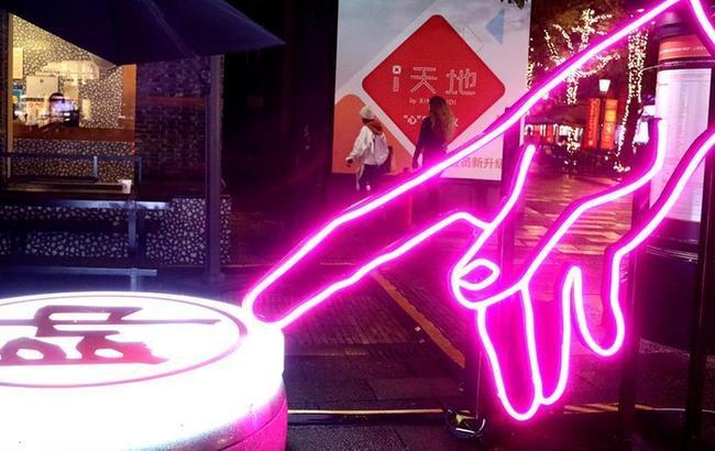 上海举行2019新年亮灯仪式