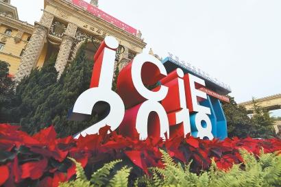 首届长三角文博会开幕  呈现文化新业态全景图