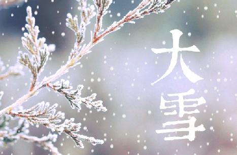 今日大雪!孤灯一壶茶飘香,只盼风雪夜人归…
