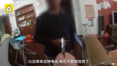 嘉定分局:国庆骗子不放假民警2小时出警3次