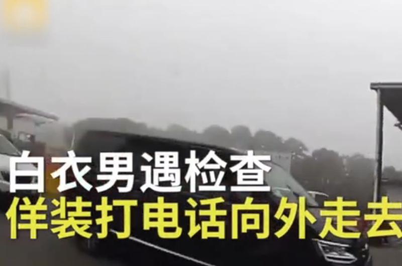 青浦分局:逃犯遇查拔腿跑,民警20秒抓获