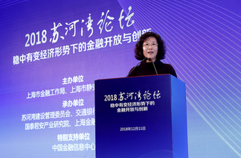 黄静:介绍苏河湾区域产业规划