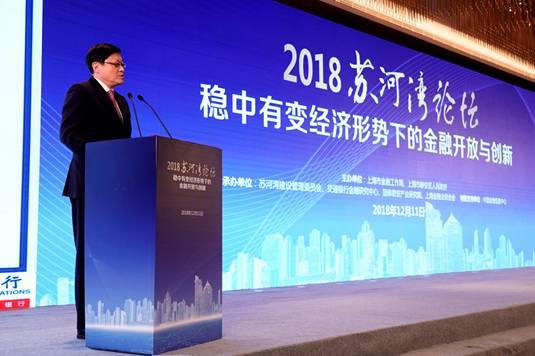 连平:2019年宏观经济金融展望