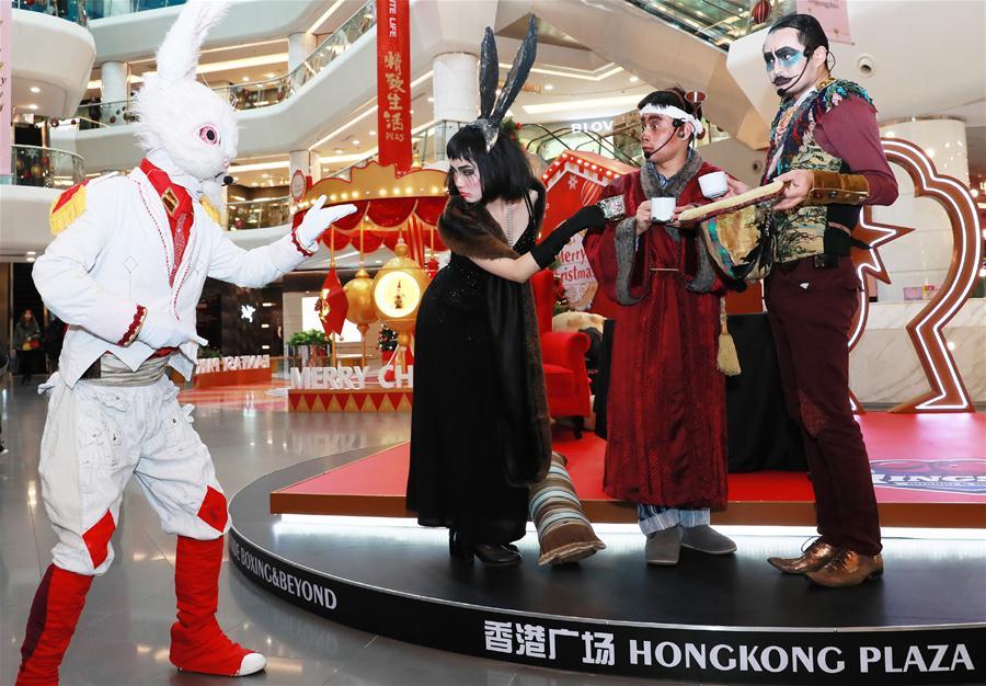 爱丽丝东游记展览在上海举行