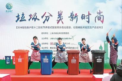 """上海""""官方版""""垃圾袋、垃圾桶上市 辨色分类"""