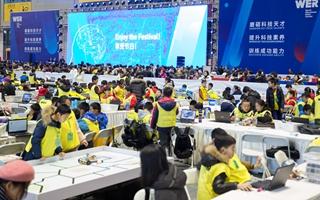 看青少年如何玩转2018世界教育机器人大赛世锦赛