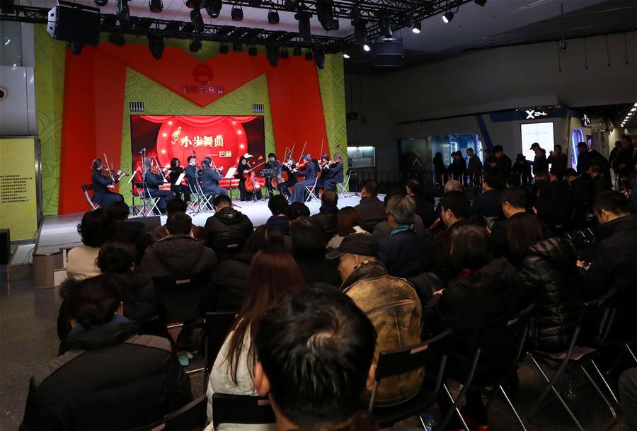 上海地铁音乐角迎来第600场公益演出