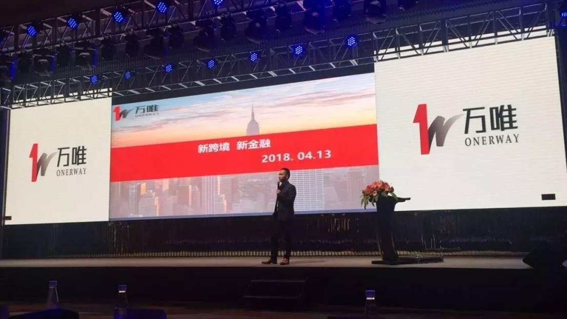 万唯合作韩国最大的综合类跨境电商平台库氪QOOOK