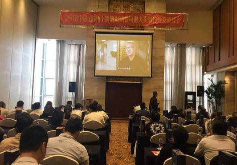沪上企业万唯科技亮相跨境电商行业交流峰会