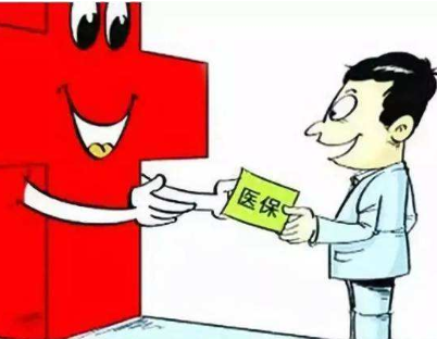 上海:部分社会办医疗机构纳入医保结算
