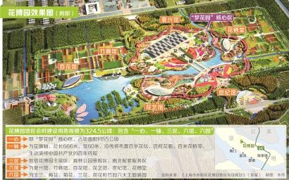 中国花博会花博园规划出炉 彩蝶扑牡丹将绽放