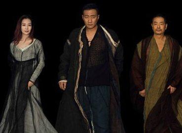 明星版话剧《哈姆雷特》即将献演上海大剧院