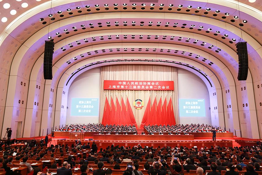 政协上海十三届二次会议在世博中心开幕