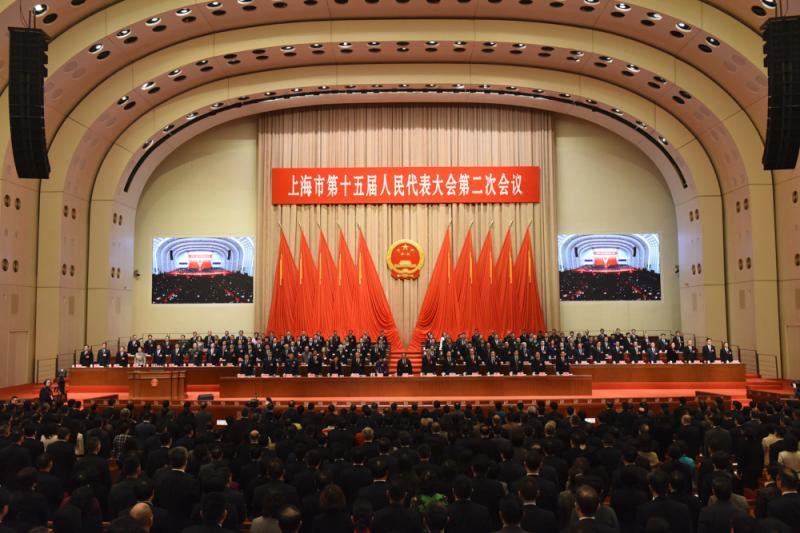上海市十五届人大二次会议开幕,应勇作政府工作报告