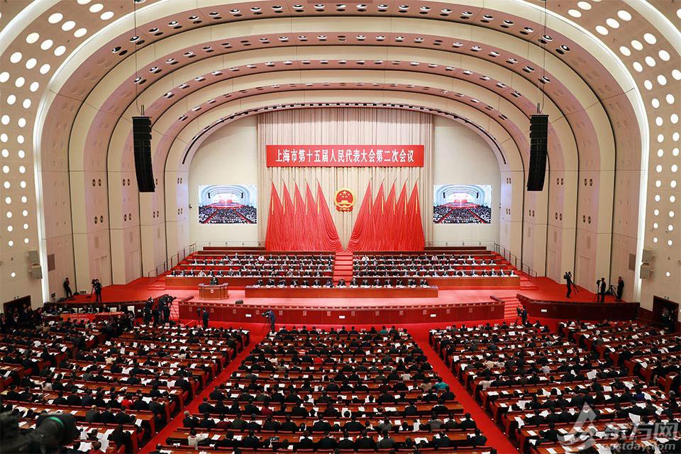 上海市第十五届人民代表大会第二次会议开幕