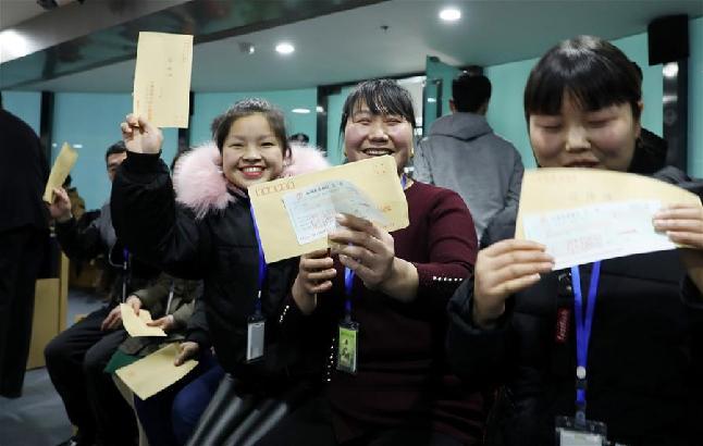 上海:多部门联合暖心行动 务工者节前领到欠薪