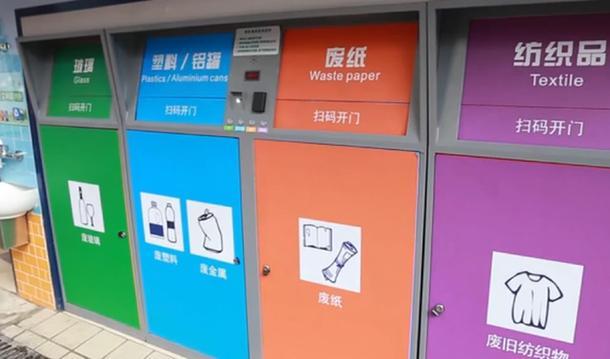 """上海静安:垃圾分类新玩法 """"就地减量""""新尝试"""
