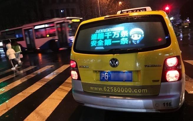 """""""流浪地球""""亮相上海万辆出租车,交通安全提示汇聚冬日暖流"""