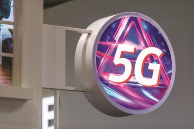 上海紧锣密鼓建设5G城市级网络