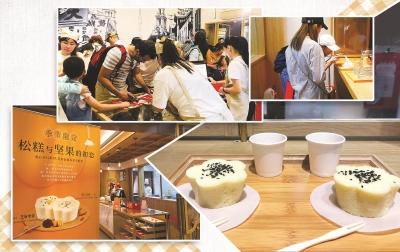 """上海市民熟悉的""""乔老爷""""回来了"""
