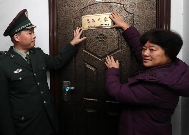上海为烈属、军属和退役军人家庭悬挂光荣牌