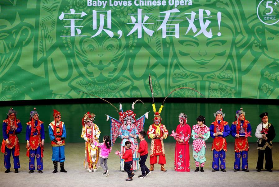 上海:儿童走近传统戏曲