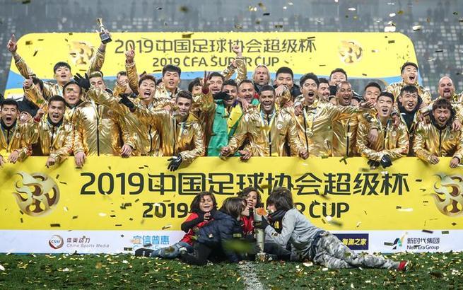 足球——超级杯:上海上港夺冠