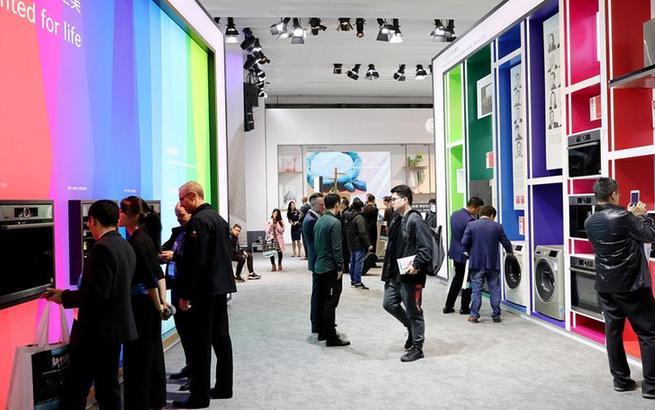 中国家电及消费电子博览会在沪开幕