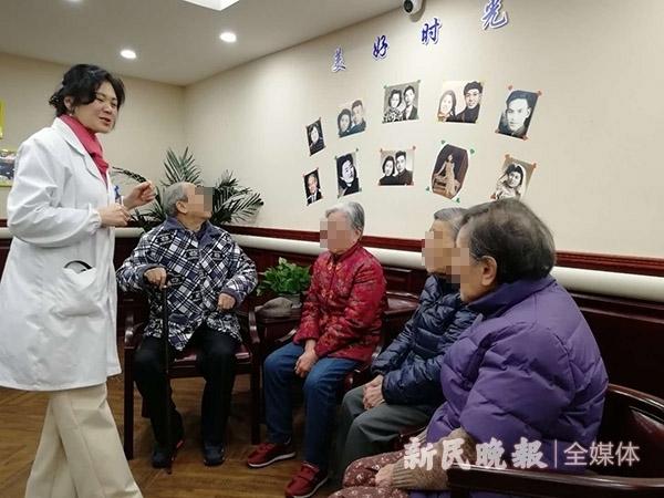 杨浦区为失智老人设立专门养老床位