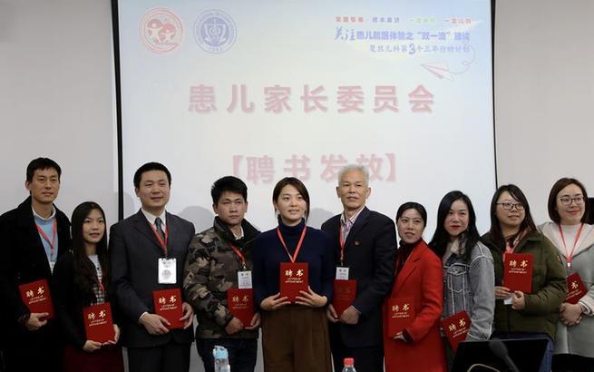 上海:儿科医院关注患儿就医体验