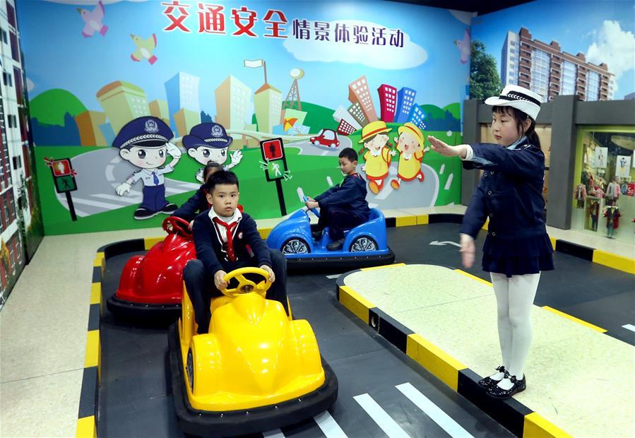 澳门永利网上娱乐静安区打造中小学生交通安全实践基地
