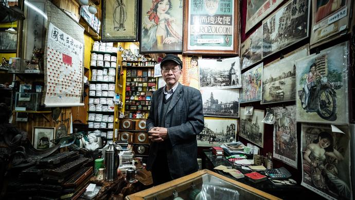 """收藏旧物的老郭和他的""""上海1933"""""""