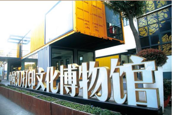 看大戏游上海文化旅游手册(推荐博物馆)