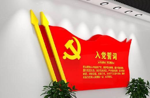 """上海浦東政協探索""""支部建在界別上"""""""