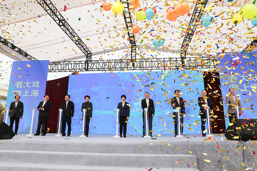 """""""百萬市民看上海——看大戲,遊上海""""啟動儀式在滬舉行"""