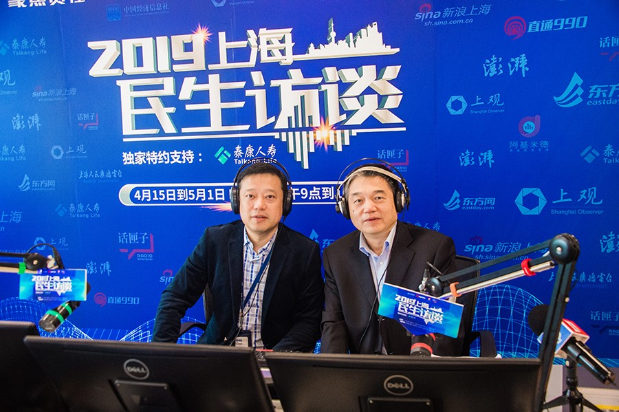 """聚焦垃圾分类这件事儿 看上海如何解决""""混装混运"""""""
