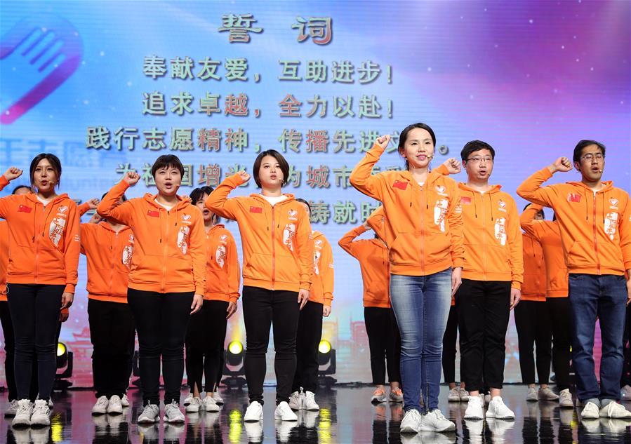 上海举行2019上海青年公益盛典